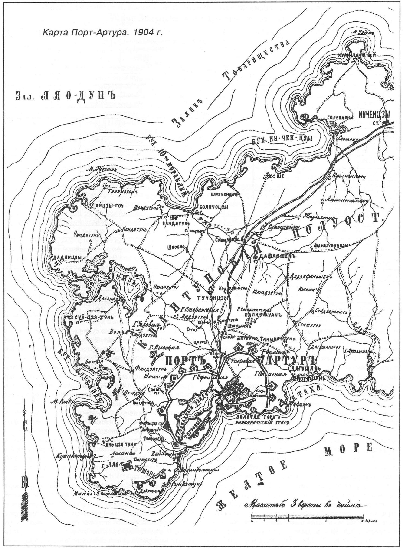 Карта Порт-Артура 1904 г.